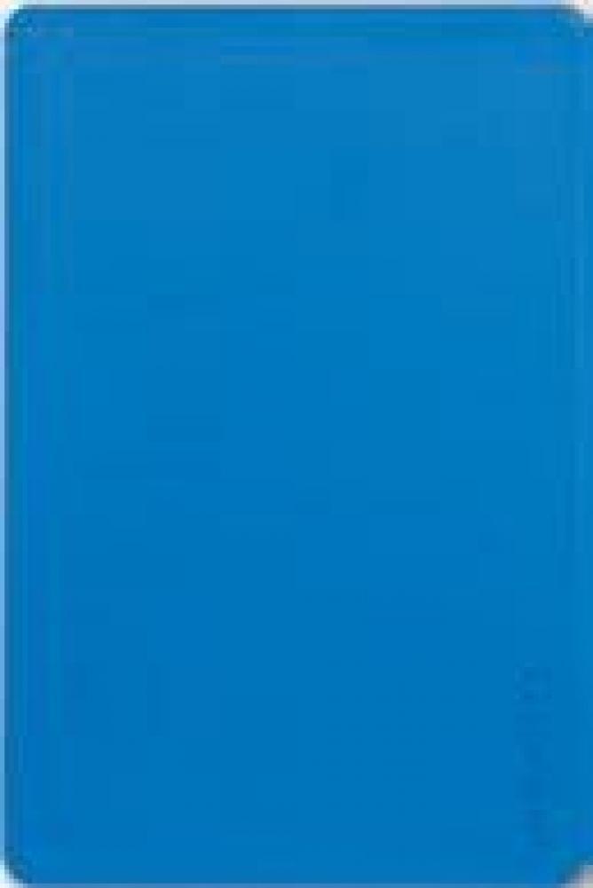 Lõikelaud 45x30cm PP sinine,kala, Stalgast